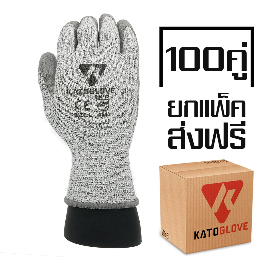 Glovecutresistant100Pack