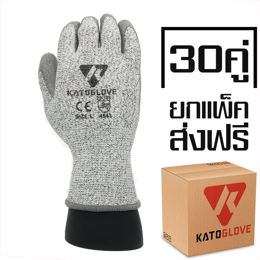 Glovecutresistant30Pack