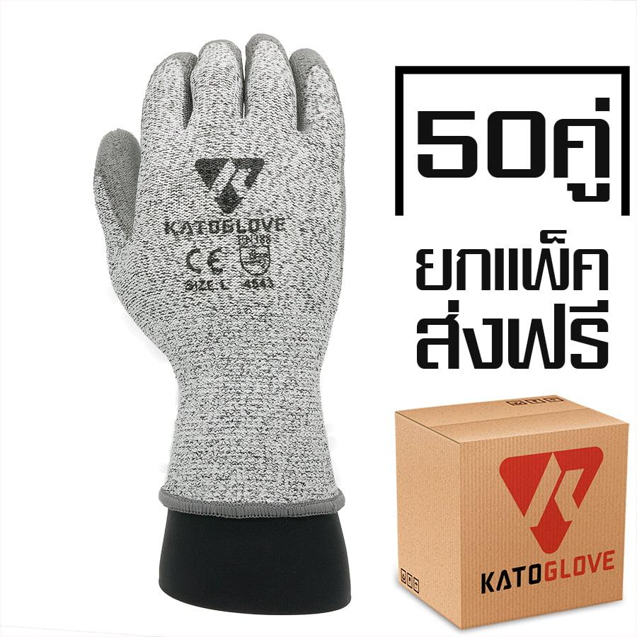 GlovecutresistantPack50